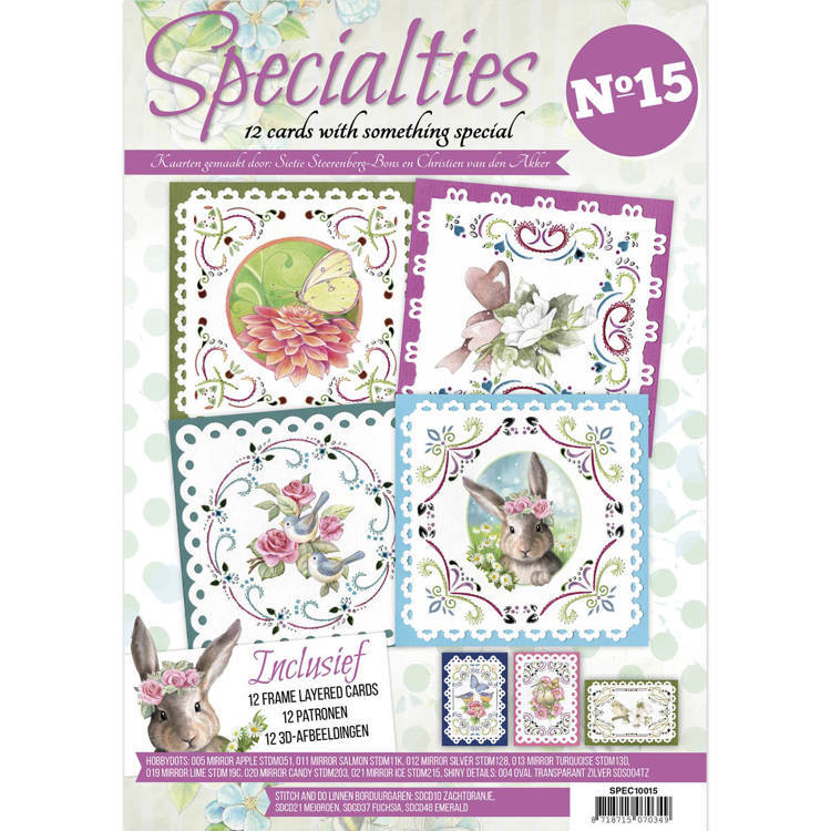 Specialties No. 15